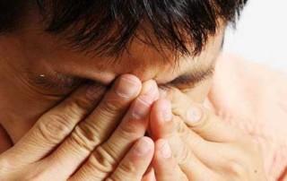 Eye Strain Awareness:  Prevent Pseudo Myopia