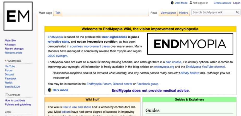 Endmyopia Wiki
